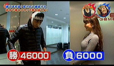 今週の真代ちゃん0205 (3)