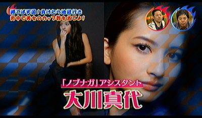 今週の真代ちゃん0205 (1)
