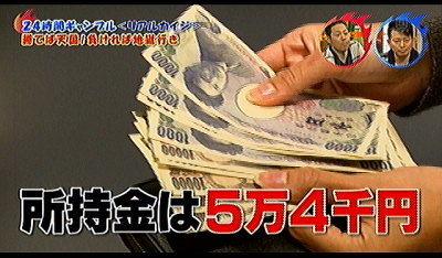 今週の真代ちゃん0205 (8)