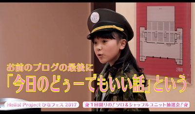 桃姫元帥 (2)