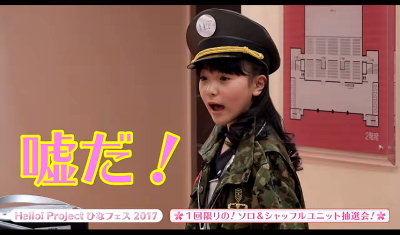 桃姫元帥 (1)