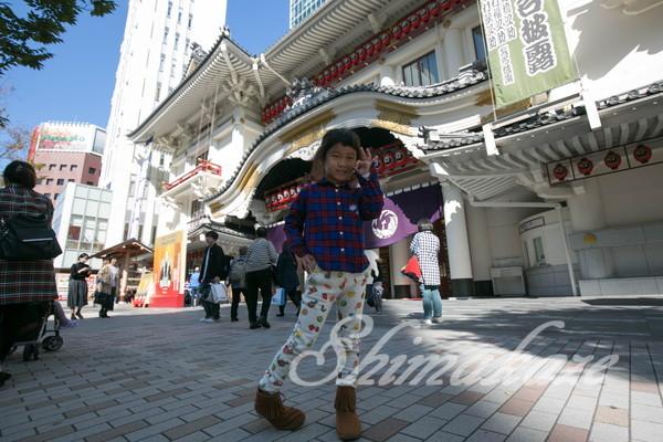 プーケットしまかぜ案内人 日本旅行 築地 銀座