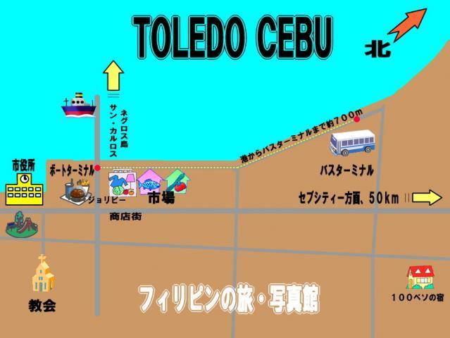 toledo080910-0123s_20170212023059437.jpg
