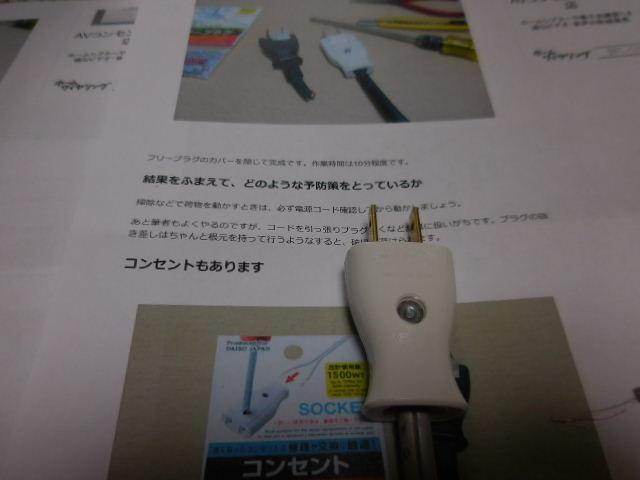 DSCN1321.jpg