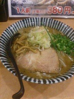札幌直伝屋
