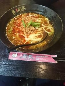 1日トウショウ麺