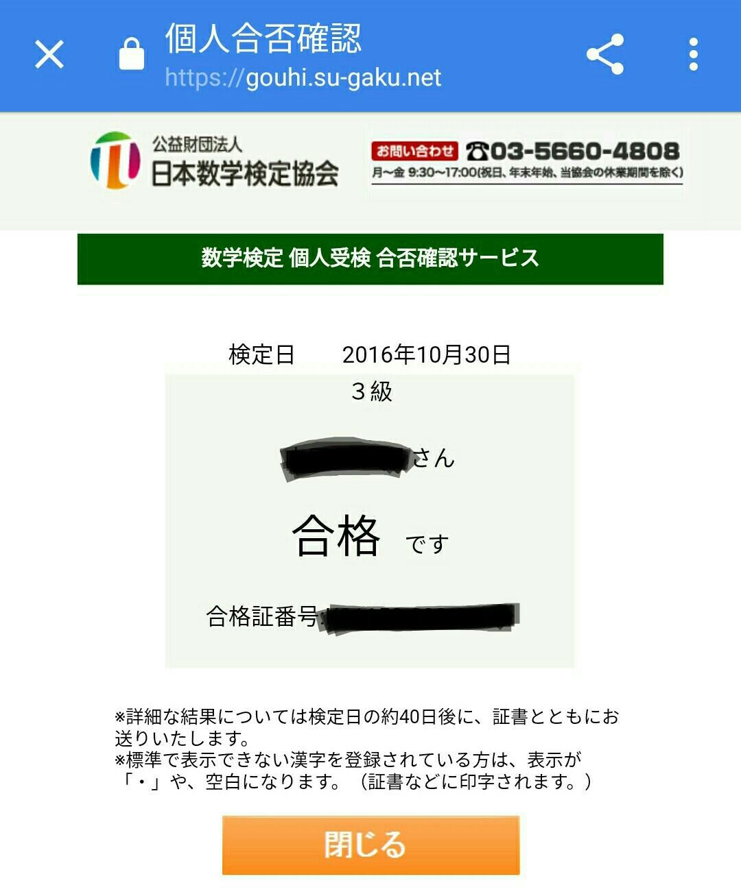 20161121164117453.jpg