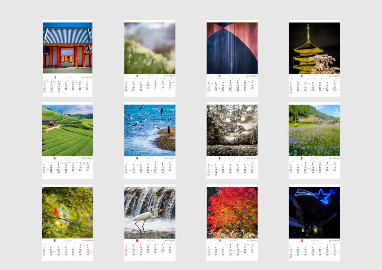 2017 calendar_B