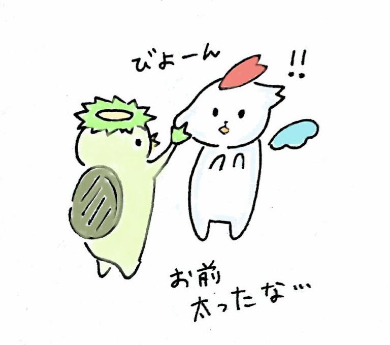 ぷにーっ_edited