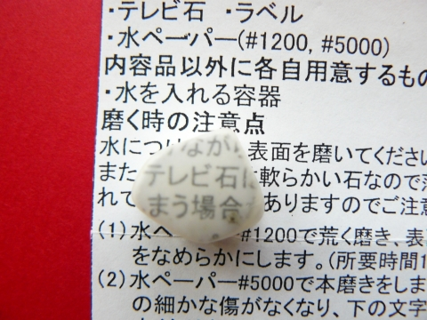 P1100143圧縮