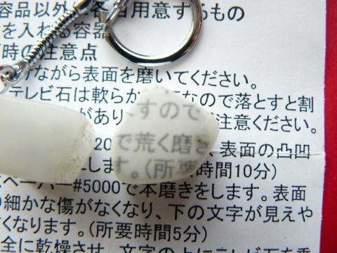 P1100169圧縮