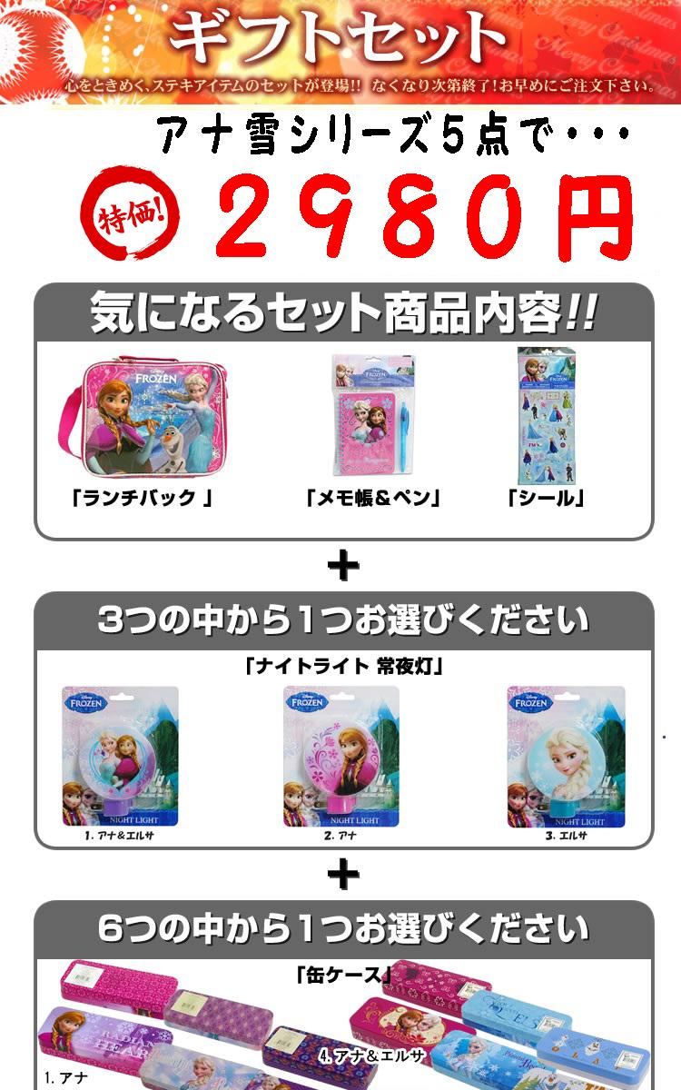 goods14120801-02_s.jpg