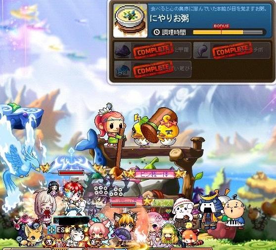 Maple170117_220448.jpg