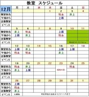 2016-12.jpg
