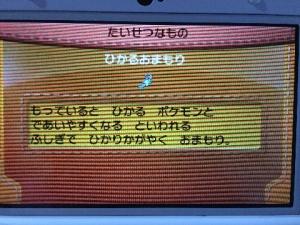 201611171024428b7.jpg