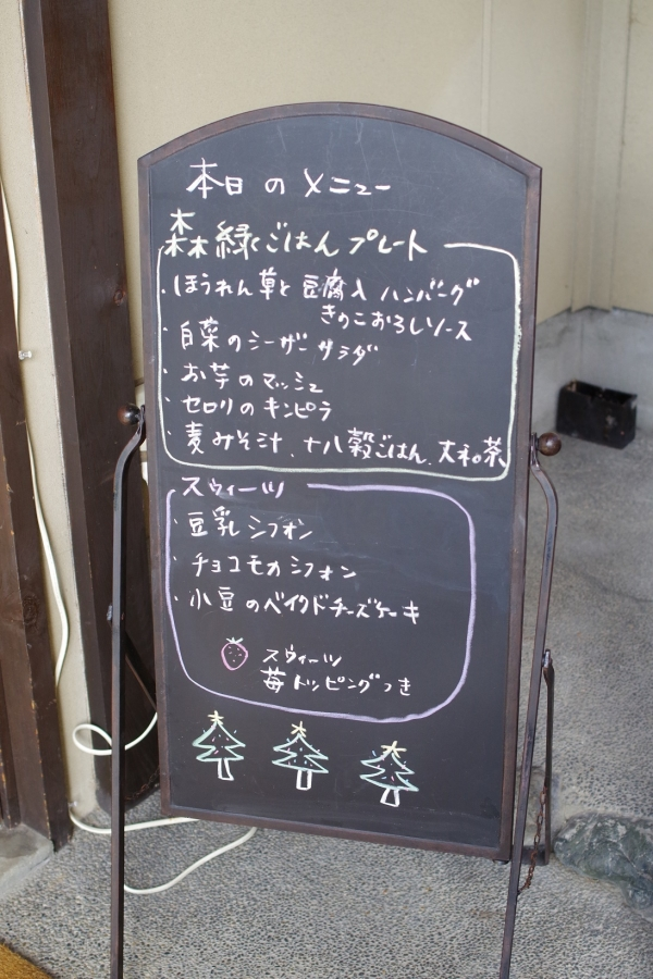 IMGP5146.jpg