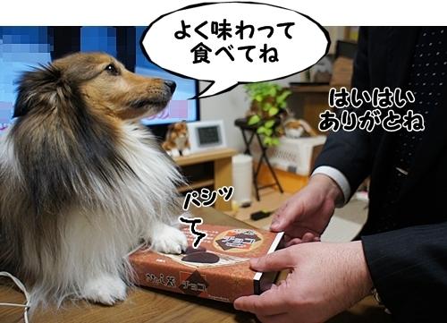 まんじゅう4