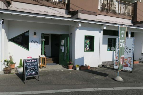 Cafe 心奏(ココナ)