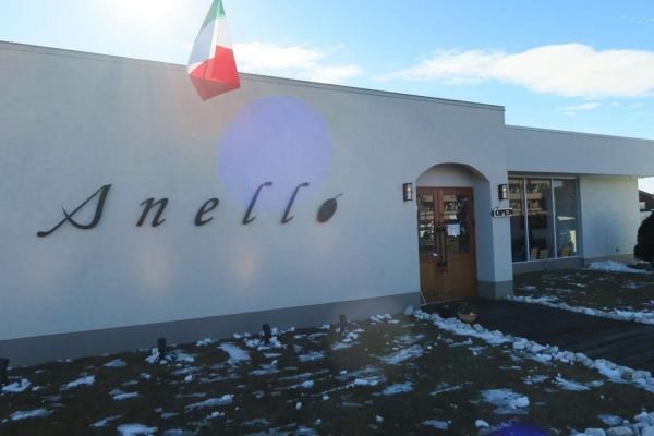 イタリア料理 アネッロ