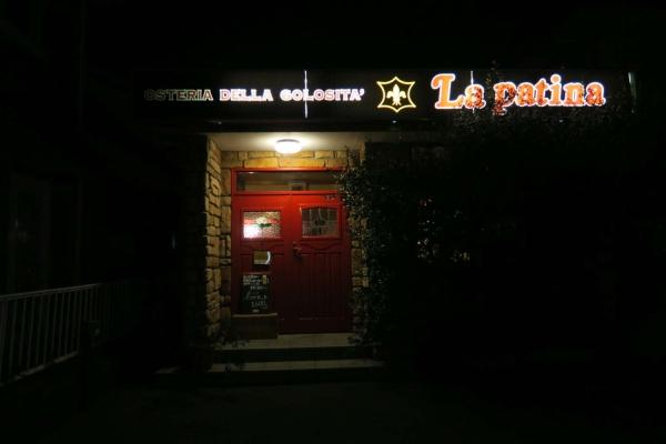 ラ パティーナ