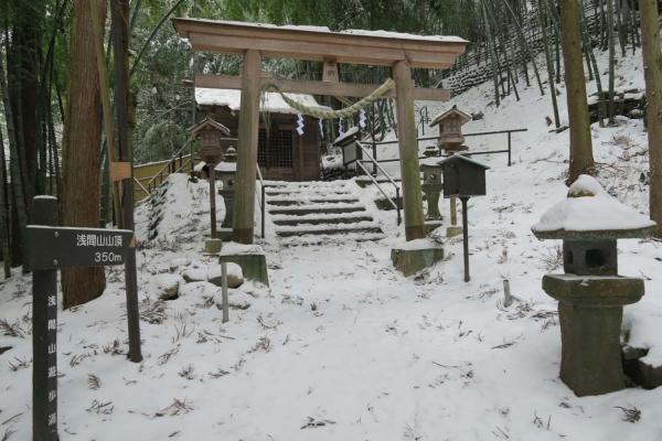 川治温泉「祝い宿 寿庵」
