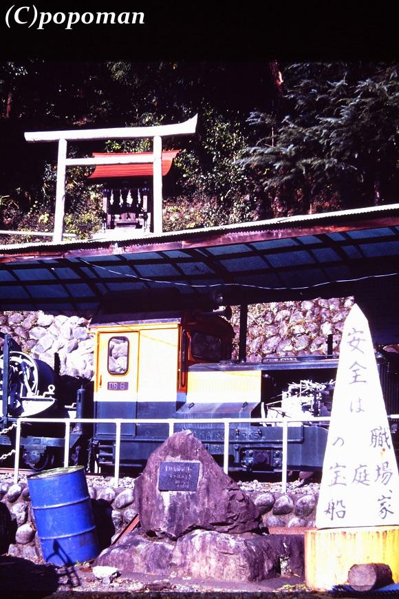 PICT0385酒井5トン 580 870 - コピー popoman