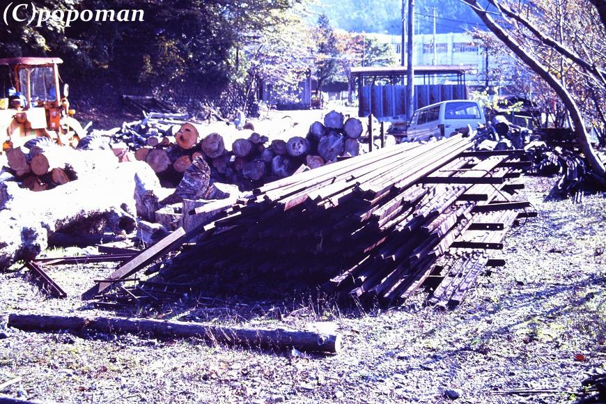 PICT0371レールの残骸 870 580 popoman - コピー