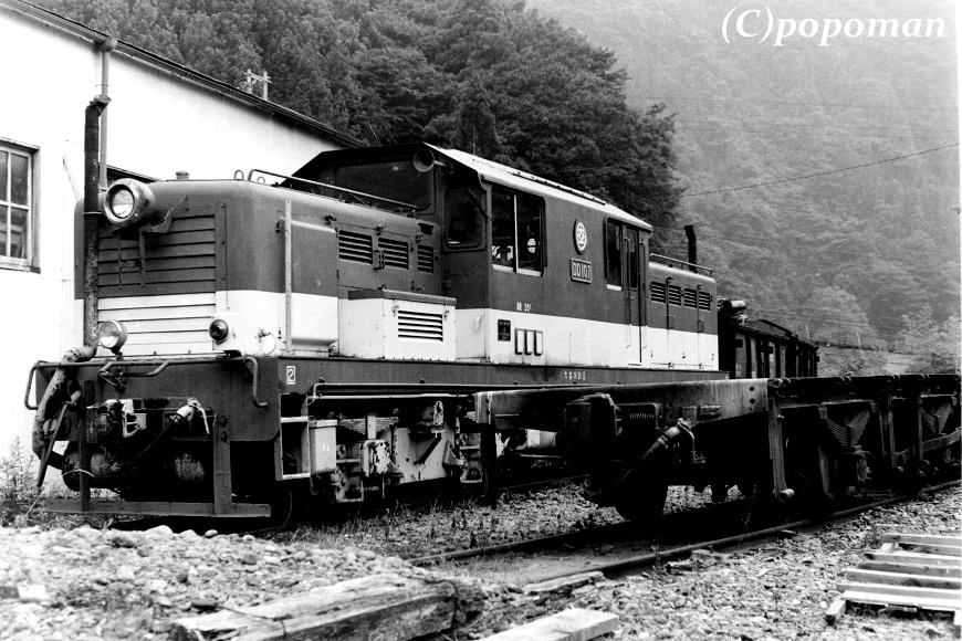 PICT0465 - コピー大井川鉄道 井川線 870 580 popoman