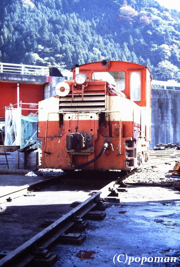 PICT0479 - コピー1992 11 12 大井川鉄道 井川線 川根両国 トリミング popoman
