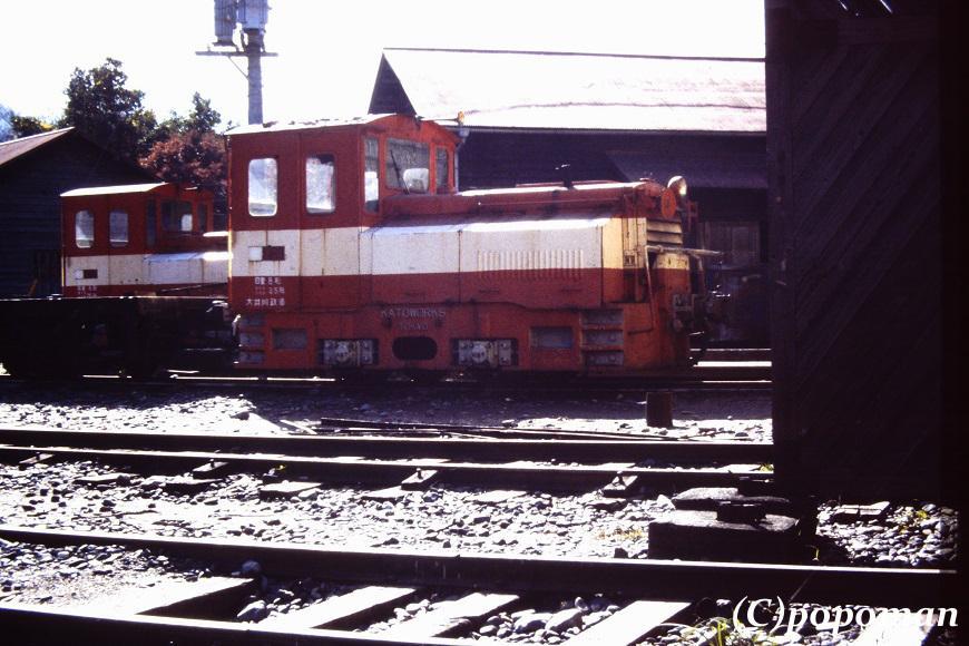 PICT0495 1992 11 12 大井川鉄道 井川線 川根両国 870 580 - コピー popoman