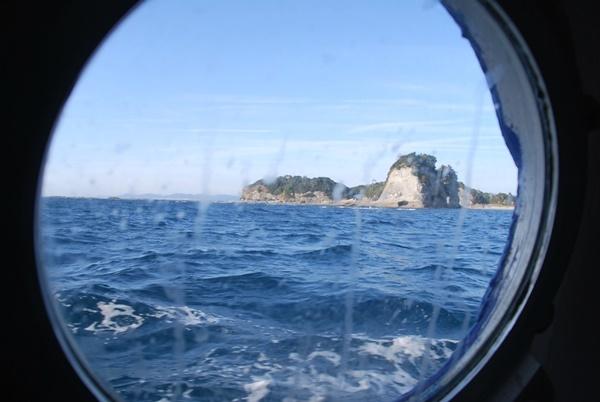 円月島が見えてきた