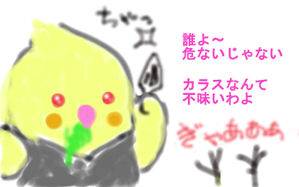20170115_03.png