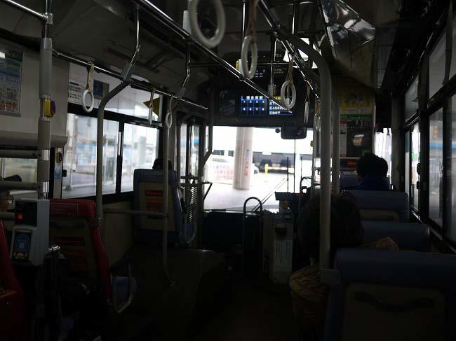 茨城空港体験記