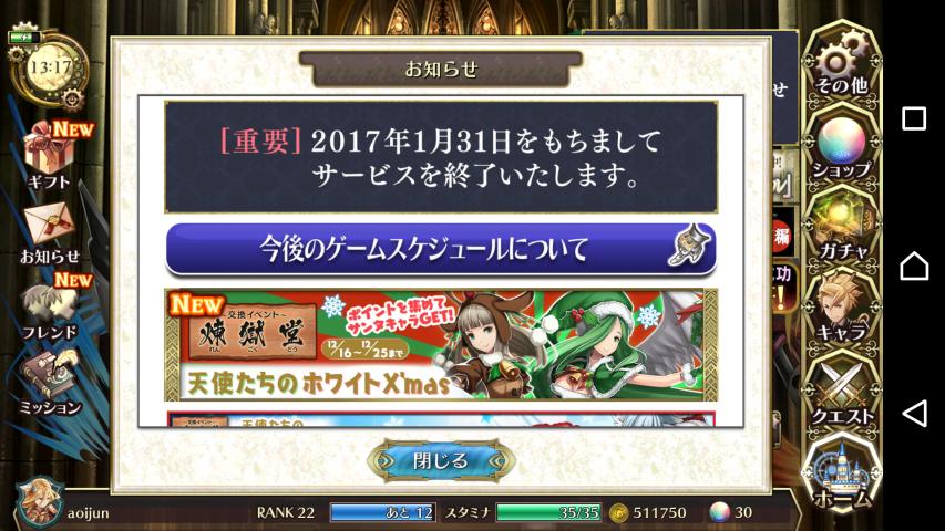 2016-12-16 04.17.51