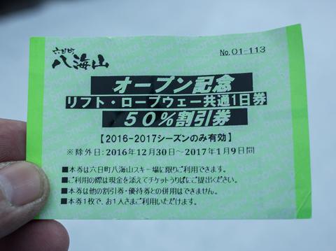 2017_0213-5.jpg
