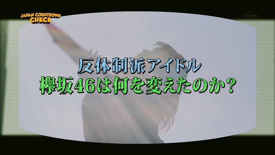 0WS000157.jpg
