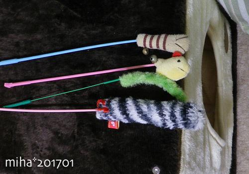toy17-01-04.jpg
