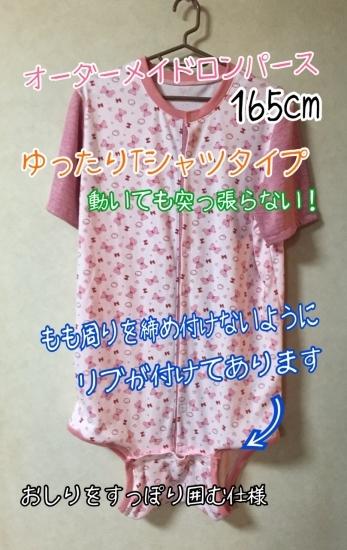 201612211143515a3.jpg