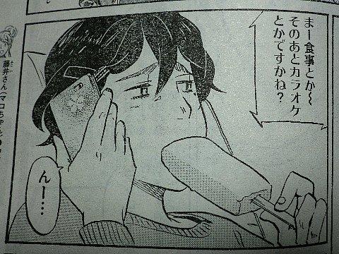 すっぴん吉田さん③