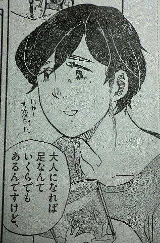 すっぴん吉田さん⑦