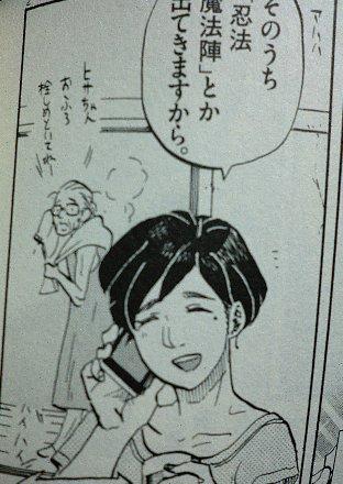 すっぴん吉田さん⑨