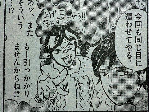 すっぴん吉田さん⑮