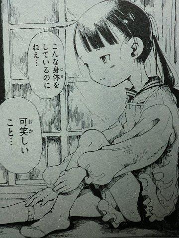 ハッカさん③