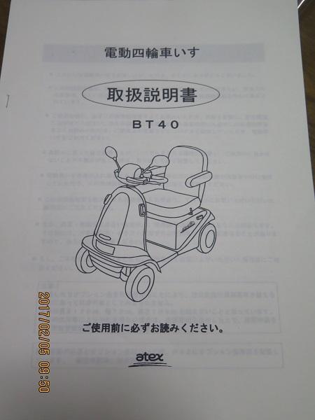 IMG_7479.jpg