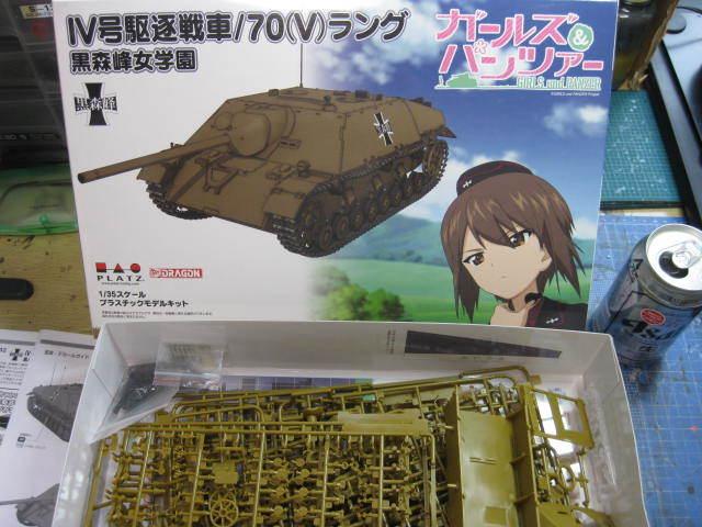 黒森峰 Ⅳ号駆逐戦車/70(V)ラング の1