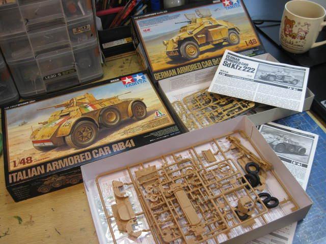 アフリカ 装甲偵察車 の1