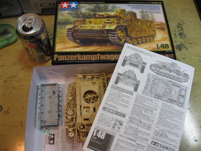 Ⅲ号N型 第501重戦車大隊 の1