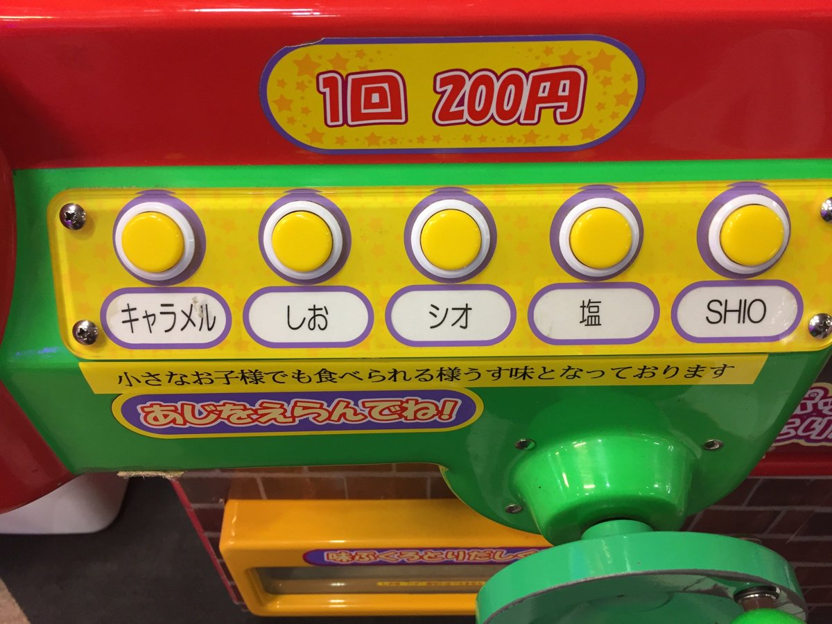 161126-801.jpg