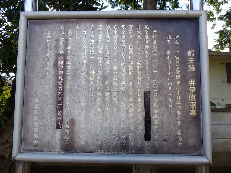 s-161223-081.jpg