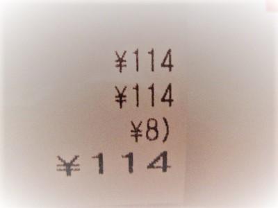 IMG_8129 (2)